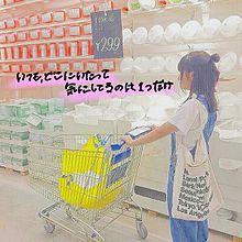 恋の画像(Shoppingに関連した画像)