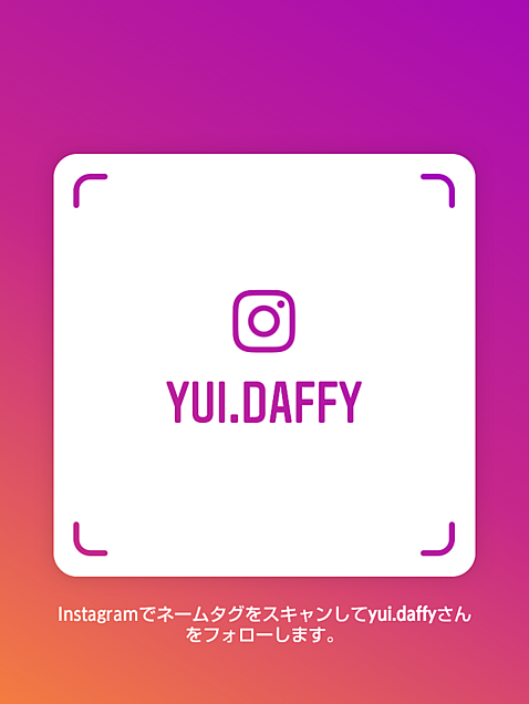 Instagramフォローお願いします!の画像(プリ画像)