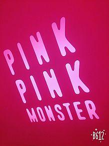 PINK PINK MONSTER💗 プリ画像