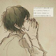 letter songの画像(プリ画像)