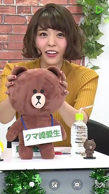 愛生ちゃん♡♡♡♡♡の画像(プリ画像)