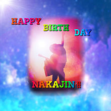 HBD  Nakajin  ‼の画像(中島真一に関連した画像)