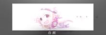 杏ちゃんの画像(アイドルマスターに関連した画像)