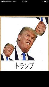 トランプ大統領 プリ画像