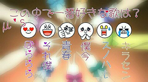 μ'sの画像(プリ画像)