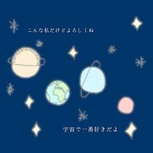 大原櫻子/サンキュー。の画像(サンキューに関連した画像)