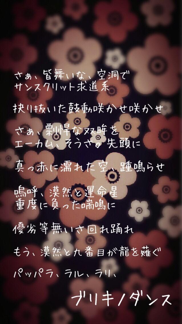 ブリキ ノ ダンス 本家