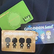 GReeeeNファンクラブ3年目ですの画像(ファンクラブに関連した画像)