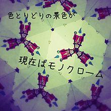 LiLuLiLa/杏あめ プリ画像