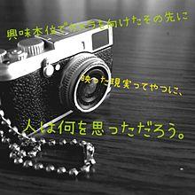 3.11/←P プリ画像