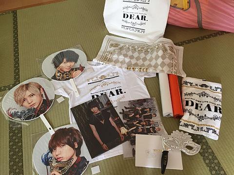 DEAR グッズ♡の画像(プリ画像)