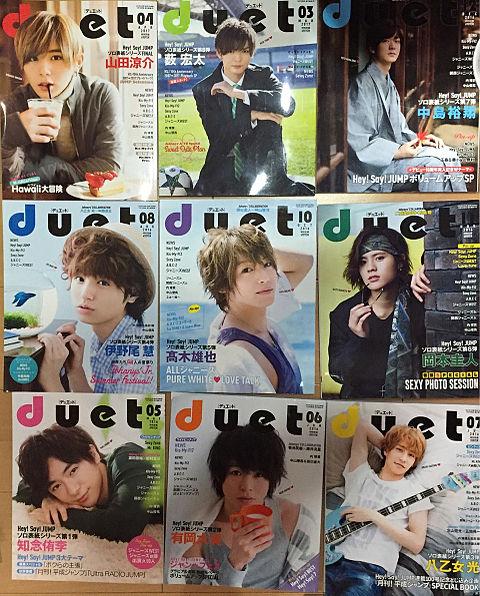 duet♡の画像(プリ画像)
