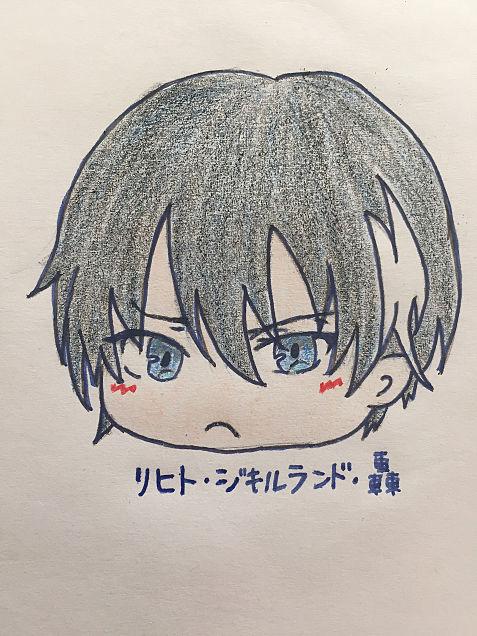 *いな*☆さんリクの画像(プリ画像)