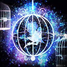 幸せの青い鳥の画像(青 無地に関連した画像)