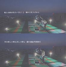 は な だ んの画像(大野智/櫻井翔/相葉雅紀に関連した画像)