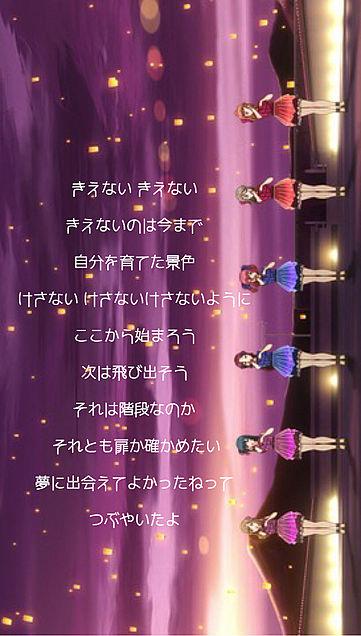 アニメ好きAOさんリクエスト!の画像(プリ画像)