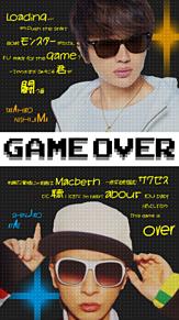 *GAME OVER?*の画像(與真司郎 かっこいいに関連した画像)