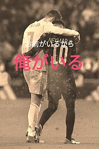 サッカーの画像(クリスティアーノロナウドに関連した画像)