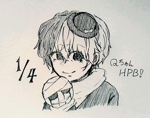 夢野さんHPB!!の画像(プリ画像)