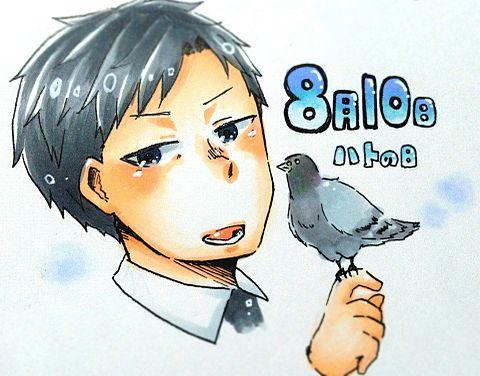 鳩の日!の画像(プリ画像)