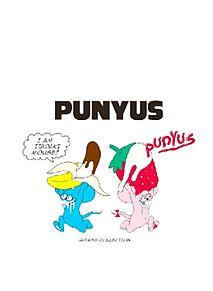 PNYUSの画像(プニュズに関連した画像)