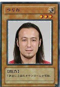 遊戯王カードの画像(サッカー日本に関連した画像)