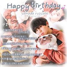山田さん Happy Birthday!! プリ画像