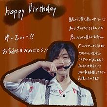 中島さん Happy Birthday!! プリ画像