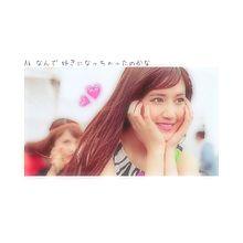 西野カナ/darlingの画像(プリ画像)