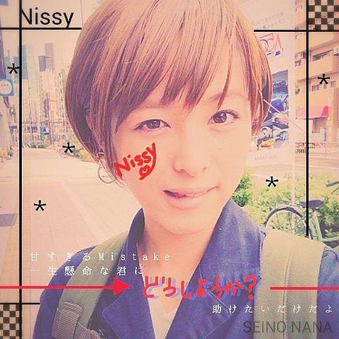 Nissy × SEINO NANA.*・゚の画像(プリ画像)