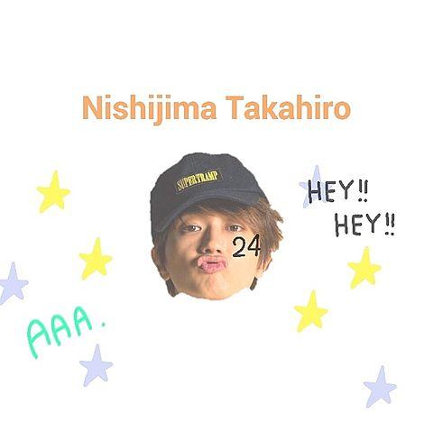 Nishijima.*・゚の画像(プリ画像)