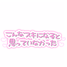 日向坂46 歌詞 透過素材の画像(日向坂に関連した画像)