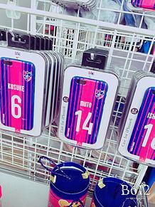 FC東京の画像(武藤嘉紀に関連した画像)