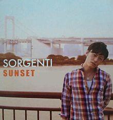 木坂光弘の画像(SORGENTIに関連した画像)