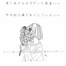 恋愛の画像(悲しいに関連した画像)