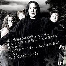 ハリーポッター名言の画像(ハリーポッター名言に関連した画像)