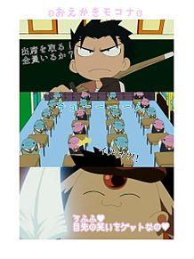 おえかきモコナの画像(プリ画像)