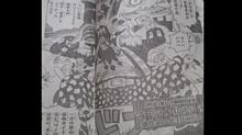 ぬっぬっ ワンピース onepiece 超ネタバレの画像(黒ひげに関連した画像)