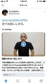 ハゲではーいバッチリ☆の画像(YouTuberに関連した画像)