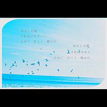 さよならの夏の画像(コクリコ坂からに関連した画像)