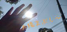 太陽 ギラギラの画像(太陽に関連した画像)