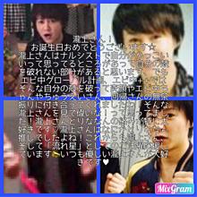 エビ中ちゃん瀧上さん♡の画像(瀧上に関連した画像)