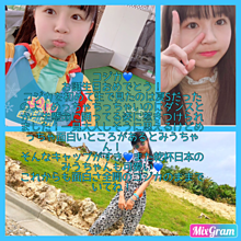 いぎなりちゃん♡コジカの画像(なりちゃに関連した画像)