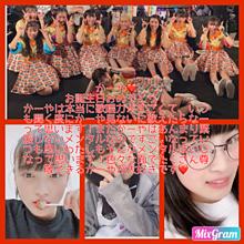 いぎなりちゃん♡かーやの画像(#なりちゃに関連した画像)