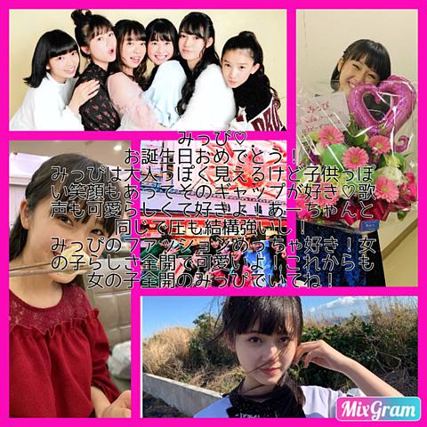 桜エビちゃん♡みっぴの画像(プリ画像)