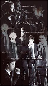 ▷▶︎君を失う前に、の画像(Missingに関連した画像)