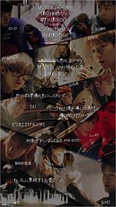 ▷▶︎Tempo  #EXO プリ画像