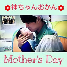 🌼Mother's Day🌼の画像(Motherに関連した画像)