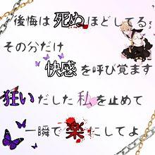 右肩の蝶の画像(鏡音レンに関連した画像)