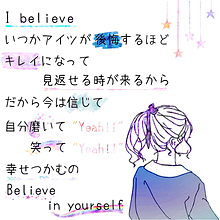 Believeの画像(#西野カナに関連した画像)